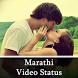 Marathi Video Status by Romance Developer