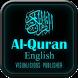 Al Quran - English Translation by Visualicious Publisher