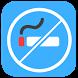 금연 도전 by ILoveJH