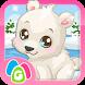 Polar Bear Care by Gumdrop Games