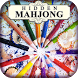 Hidden Mahjong: Clutter Craze by Difference Games LLC