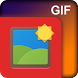 GIF Maker-Images to GIF by Photovideomixerapps