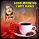 Good Morning Photo Frames by Gigo Multimedia