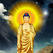 Buddha's Light shines live wa by luyulin