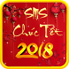 Chuc Tet 2018 - SMS Chuc Xuan Doc Dao