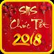 Chuc Tet 2018 - SMS Chuc Xuan Doc Dao by SunSoftPlus Inc.