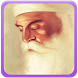 Guru Nanak Wallpaper Gallery by White Clouds