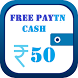 Free paytm cash & Recharge by ziya tech