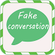 Fake Conversation For Whatsapp by skarte app