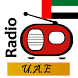 United Arab Emirates Radios by Android Good Experience