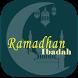 Ramadhan Ibadah 2017 by YASMIN TEKNOLOGI SDN BHD