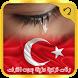 رنات تركية حزينة-نغمات جوال by Kech Apps