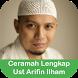 Ceramah Ust Arifin Ilham Audio by Ramadhan 1438