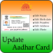Update Aadhar Card by dnkapps