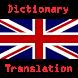 English Dictionary Translation by Studio Tiga Belas