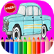 Coloring Book by Newapp
