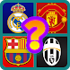 Guess the Soccer Team by Vei Games