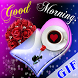 Good Morning GIF by Tanmay Tech Apps