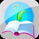 learn korean language 한한 한국어 by (주)앰플소프트, Amplesoft.Inc