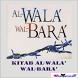 Kitab Al-Walaa Wal Baraa by adhiqurdi