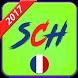 SCH 2017 by ayoutoun