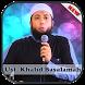 Ceramah Khalid Basalamah MP3 by dualimapp