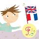 Premières comptines en Anglais by Diapason Apps