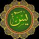 Yasin -i-Sharif