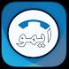 ايموا بدون إنترنت مجاني by Android Apps Creator 2017