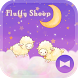 Fluffy Sheep beautiful Theme by +HOME by Ateam