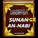 Sunan An-Nabi ( English language )