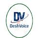 Desh Voice