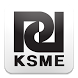 KSME 2015 Annual Meeting by Guidebook Inc