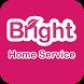 Bright Home Service