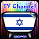 Info TV Channel Israel Online by TV Television Channel List Sat info