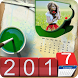 Calendar Photo Frames 2017 by Photo Collage Developer