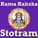Rama Raksha Stotram VIDEOs by Palavi Mathur712
