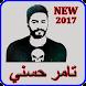 أجمل أغاني تامر حسني by dev ng