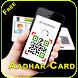 QR Code Scanner Adhar Card by Masti Fun Inc