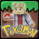 Pixelmon Mod for Minecraft PE by Wumalagopre Tagukmoplet