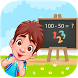 Jeux Mathematiques - Calcul Mental by RiyaApps