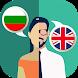 Bulgarian-English Translator by Klays-Development