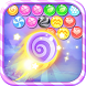 Crazy Cat Bubble Games by Games factory