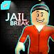 Guide for Roblox Jail Break by banerastudio