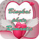 Bingkai Foto Romantis by Application For Android