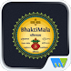 Bhakti Mala English by Magzter Inc.