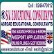 S.V. Educational Consultants by Sunkara Nagabhushanam, Vijayawada, India