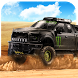 Monster Truck Simulator by Jogos Deserto
