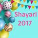 2017 Hindi Shayari HD by Radhika Info