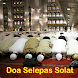 Doa Selepas Solat Fardhu by wannybeautyapps